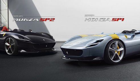 The Ferrari You Will Want But Probably Never Get